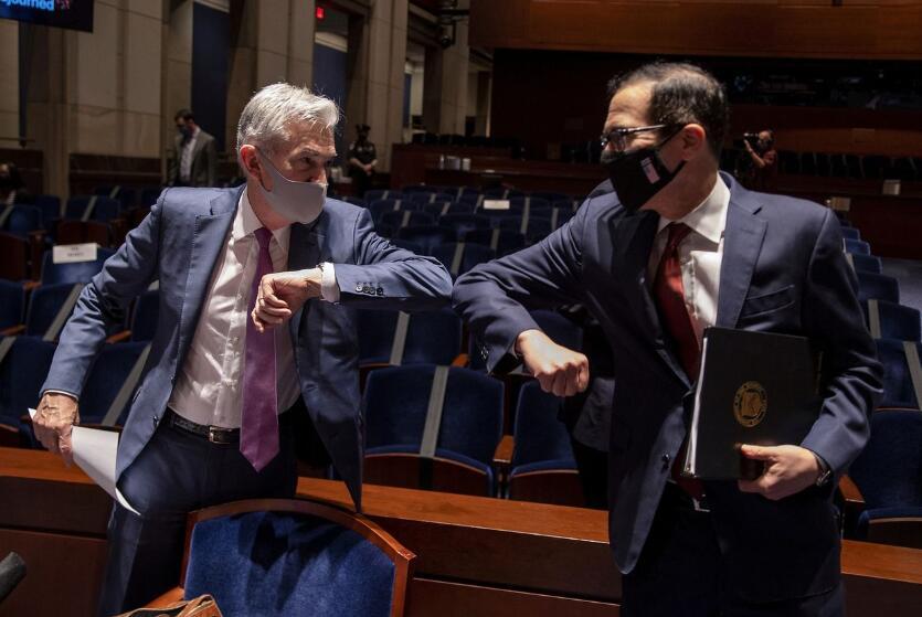 双双亮相国会听证会 昨夜鲍威尔和姆努钦都说了些啥?,外汇官方返佣平台