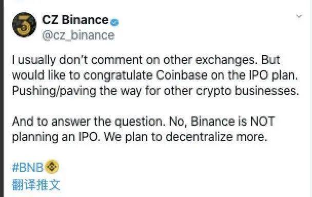 Coinbase即将上市?一文回顾加密独角兽养成记_新浪财经_新浪网