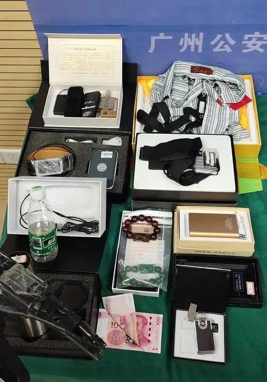警方缴获的各类窃听窃照设备