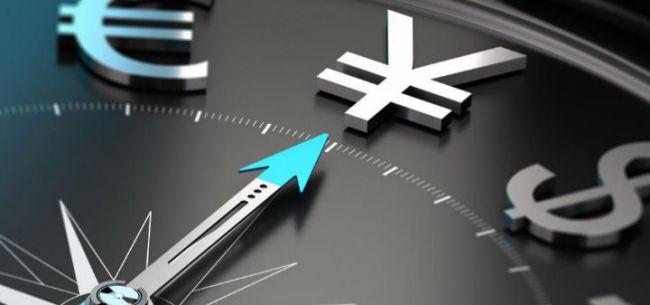 王永利:新形势下人民币国际化的机遇与挑战-forex外汇