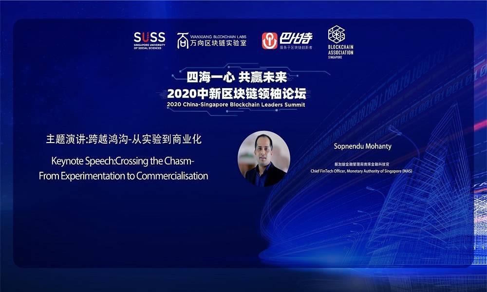 新加坡金管局首席金融科技官:今年区块链或商用 数字货币是关键_新浪财经_新浪网