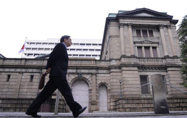 日媒:为追赶中国脚步 日本加速筹备央行数字货币+韩元和人民币汇率