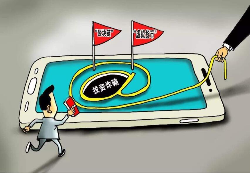 上海一数字货币诈骗窝点被捣毁:100余人被骗 多为中年男性|数字货币_新浪财经_新浪网