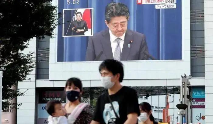 刚刚!日本安倍晋三内阁全体辞职|外汇交易员 带资