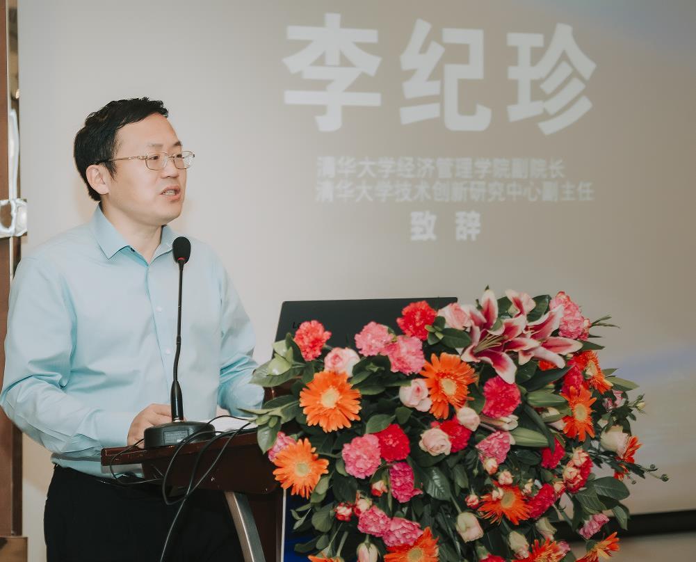 清华大学经管学院副院长:区块链引领新一轮全球技术和产业变革|区块链技术_LBRCHINA_LBRCHINA网
