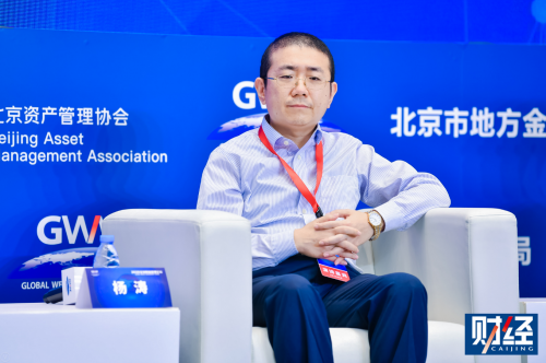 """杨涛:央行数字货币面向零售端 """"更多想替代一点M0"""" 数字货币_新浪财经_新浪网"""