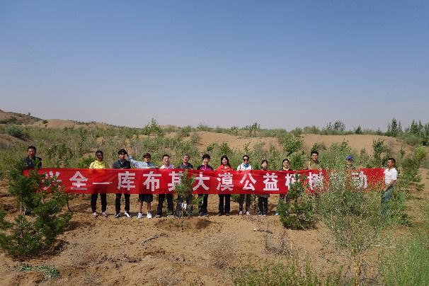 库布其胡杨林验收进行时:践行碳中和理念,种下希望与未来