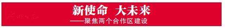 """""""前海方案""""为<a href="""