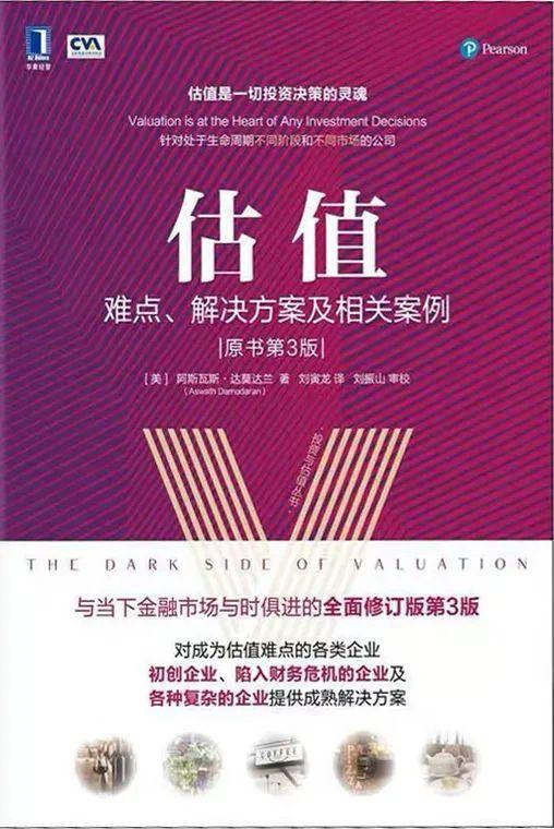新年书单:14位基金经理推荐的14本经典著作及点评(全套送粉丝)