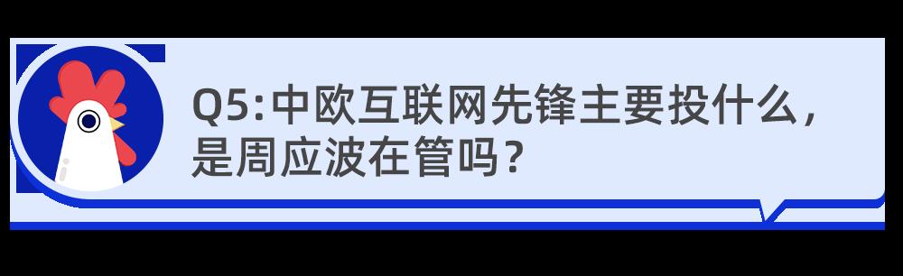"""【养基问问问】""""募集时买的新基金,打开后要加购吗?"""""""