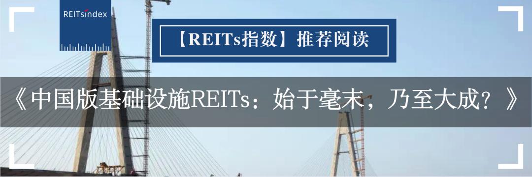 【高力国际】中国大宗交易市场年度大赏