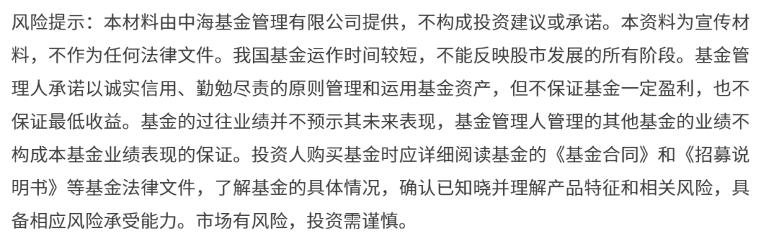 """【凭海观潮】""""十倍基""""诞生!涨超1000%是怎么炼成的?"""