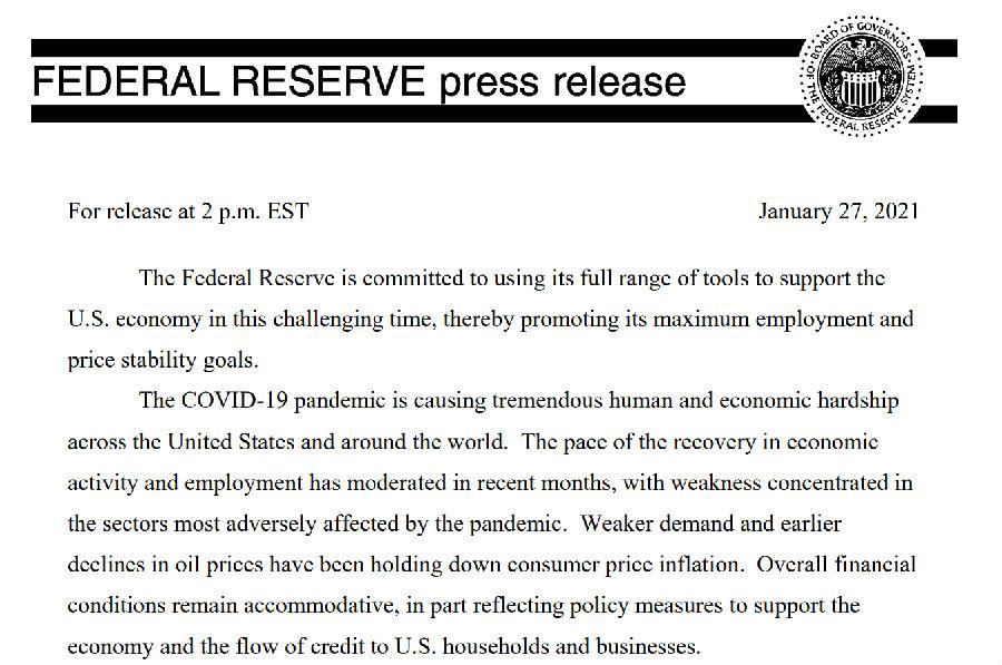 美联储利率决议:维持宽松政策 低利率并非近期资产价格上涨主因 嘉盛天天外汇网