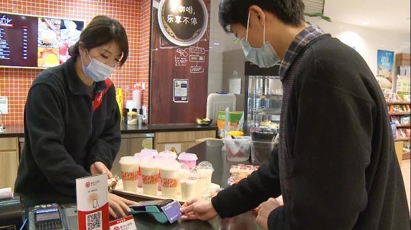 数字人民币在上海试点使用!首次实现脱离手机的硬钱包支付模式,模拟外汇交易平台