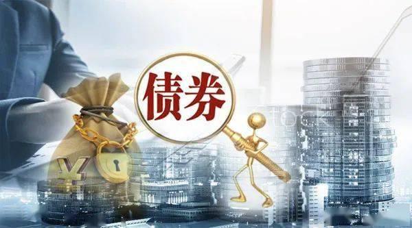 外资又爆买!1月净买入3000亿中国债券 持有总规模涨超六成-外汇交易平台排名