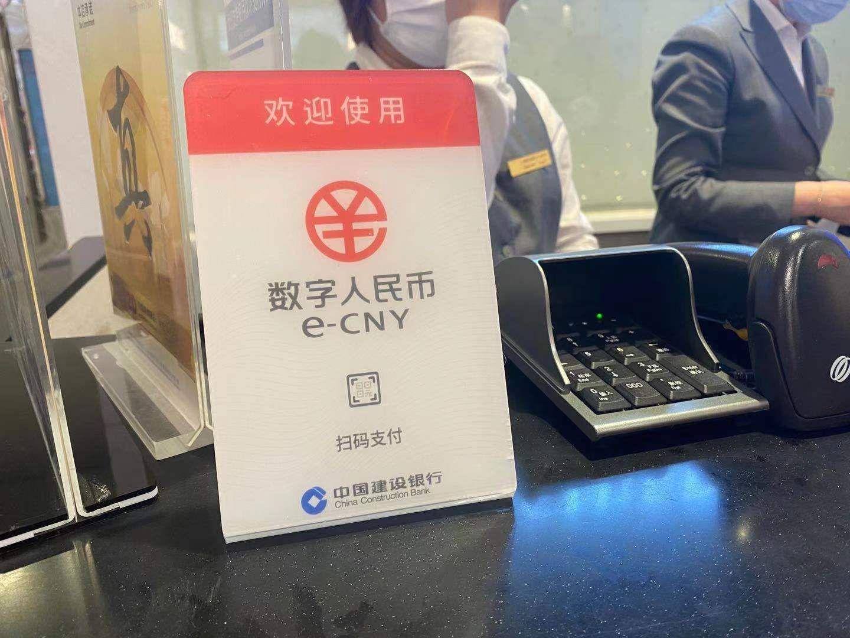妇女节在沪用数字人民币购物有折扣:谁能申请,哪些商场可用 数字人民币_新浪财经_新浪网