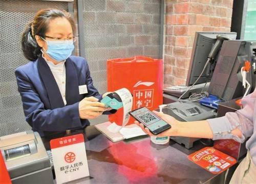 兑换方便支付流畅 深圳测试香港居民数字人民币跨境支付|中国银行_新浪财经_新浪网
