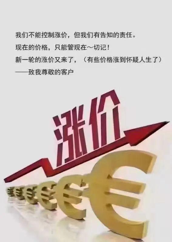 """再探华强北:今年最佳""""理财产品""""竟是显卡 比特币_新浪财经_新浪网"""