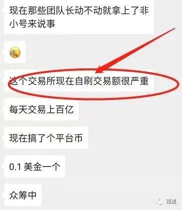 数据清零、用户资产无法提现 这两家交易所崩盘成定局 新加坡_新浪财经_新浪网