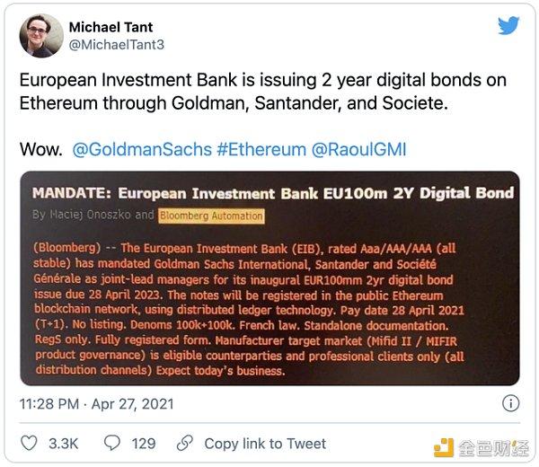 区块链2.0才是未来?以太币创历史新高 一则传闻引爆行情|欧洲投资_xdxex财经_xdxex网