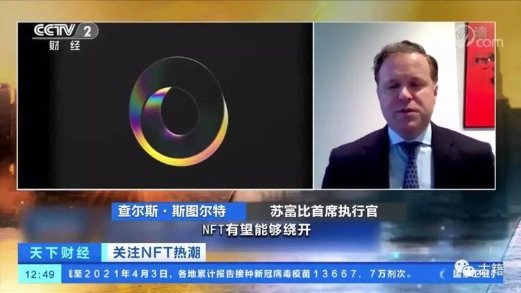 第三家!富艺斯拍卖宣布上拍NFT并接受虚拟货币付款|拍卖_新浪财经_新浪网