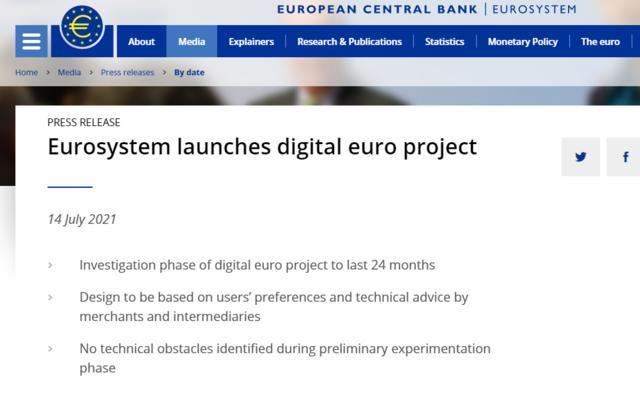 数字欧元要来了?欧洲央行:可能是2025年!