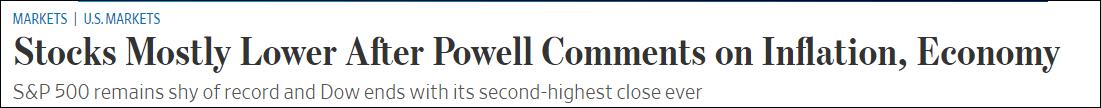 鲍威尔:美联储日日夜夜都在思考通胀问题,但并不急于调整政策