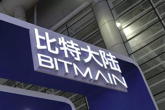 比特大陆内斗再升级:员工签新合同 资产正向重庆转移_LibraChina_LibraChina
