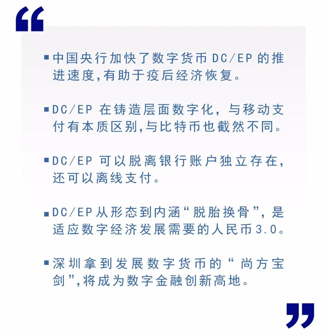 能干掉美元吗?中国法定数字货币让人民币脱胎换骨|cctv新闻