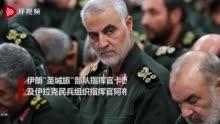 外媒:被杀伊朗高级军官过去20年曾躲过多次暗杀!,外汇多空指标