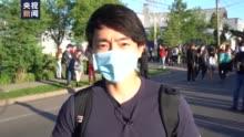 视频:惊险实录!美国警察用防暴弹驱逐示威人群现场|外汇交易目标