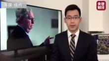 贵金属遭重创!黄金创7年来最大单日跌幅(含视频)-亚汇网