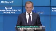 视频:英欧贸易协议达成 3分钟回顾英国5年脱欧之路+百利好环球