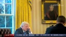 """拜登的""""B""""计划能否带领美国走出困境?(含视频)-中国外汇超市网"""