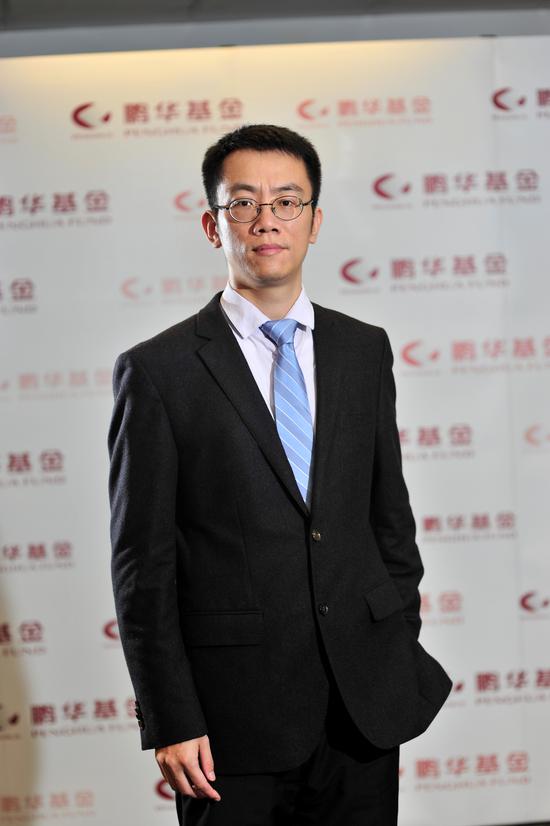 鹏华基金赵强:完善相应配套制度对养老基金同样重要