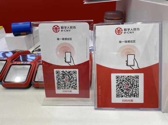 数字人民币手册使用指南:深圳、苏州零距离体验 可扫可碰
