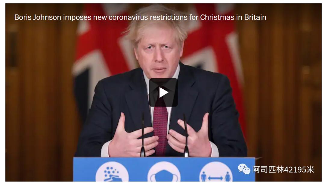 英国惊爆新冠病毒突变 我们需要担心吗?