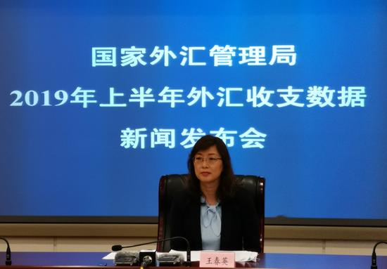 外汇局王春英:中国外债指标低于发达国家的整体水平