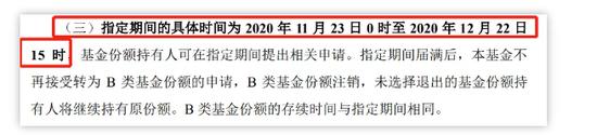 """""""蚂蚁战配基金""""赎回或达150亿 华夏创新未来基金赎回量尤为靠前"""