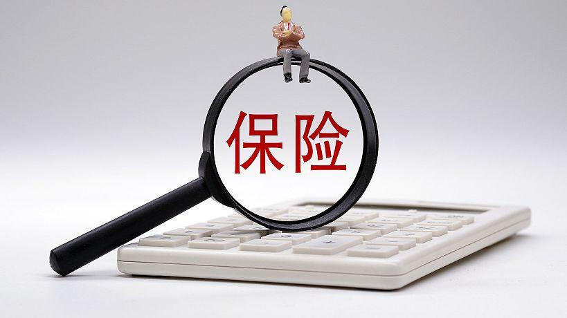 银行代理保险办法发布:收回扣、销售误导受重拳整治|管理办法