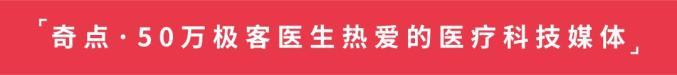"""2020年诺贝尔生理学或医学奖揭晓,""""丙肝病毒的发现""""摘得桂冠"""