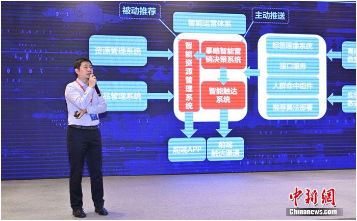 京东数字科技集团副总裁、技术产品部总经理曹鹏