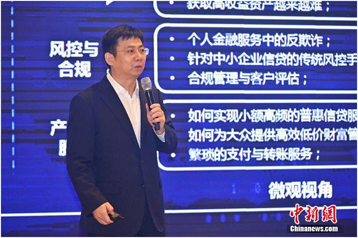 京东数字科技集团副总裁、金融机构合作部总经理杨辉