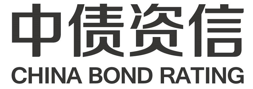 中债资信ABS估值定价日报-20210118