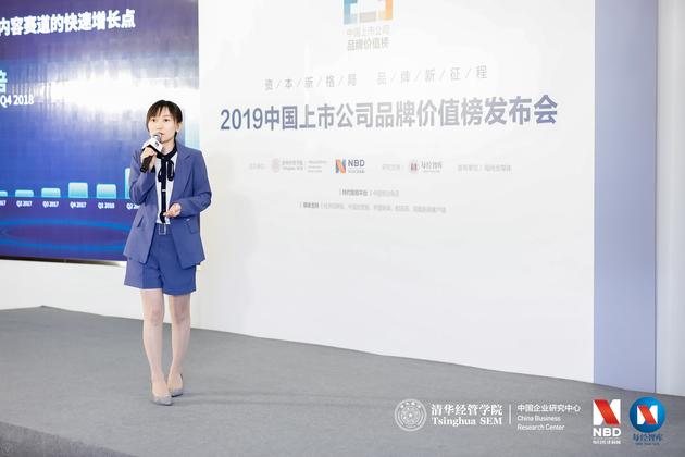 趣头条联合创始人兼COO陈思晖:企业生命力是品牌价值的核心
