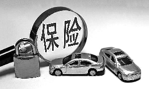 监管整治4S店捆绑销售保险 车商渠道王者恐难撼动|保险