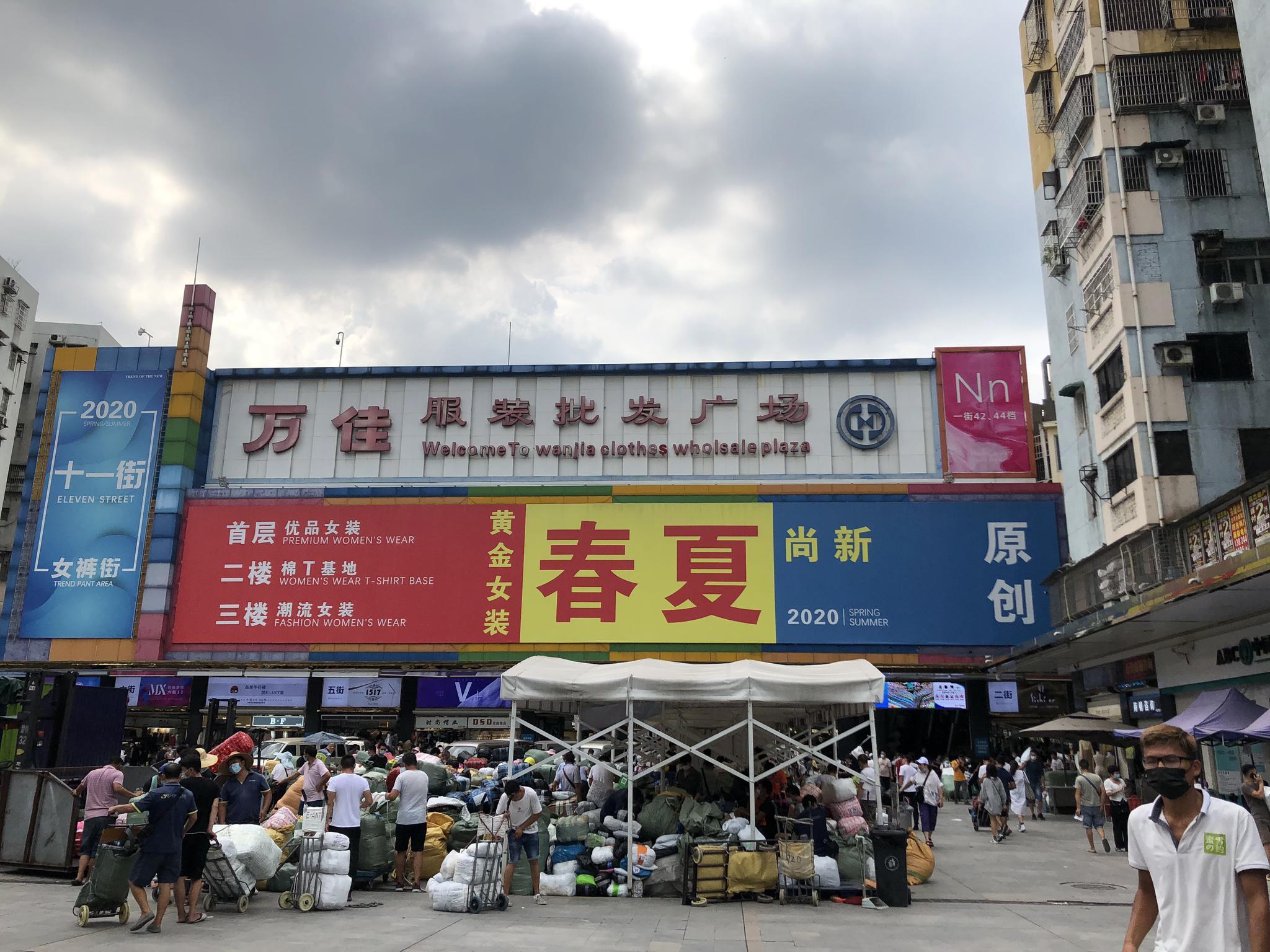 实探广州批发市场直播江湖:草根主播游走 传统商户观望