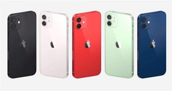 iPhone 12系列官方换屏要多少钱?苹果给出答案