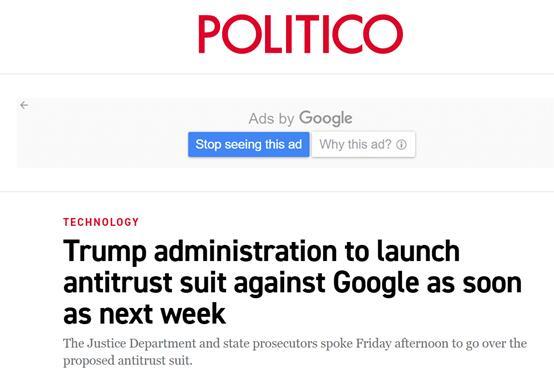 美媒:特朗普政府最早下周将对谷歌提起反垄断诉讼