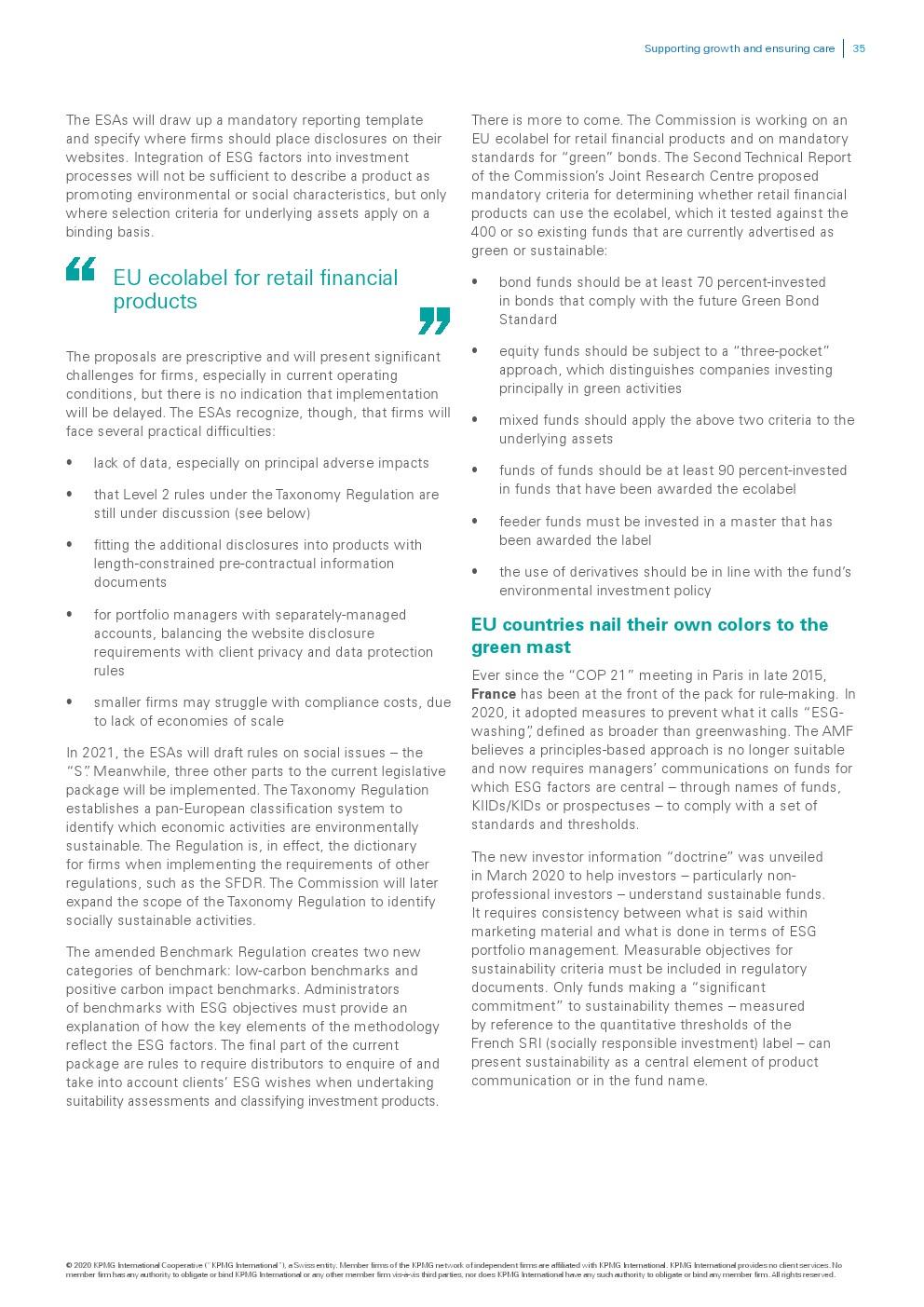 资产管理报告:支持增长并确保关照